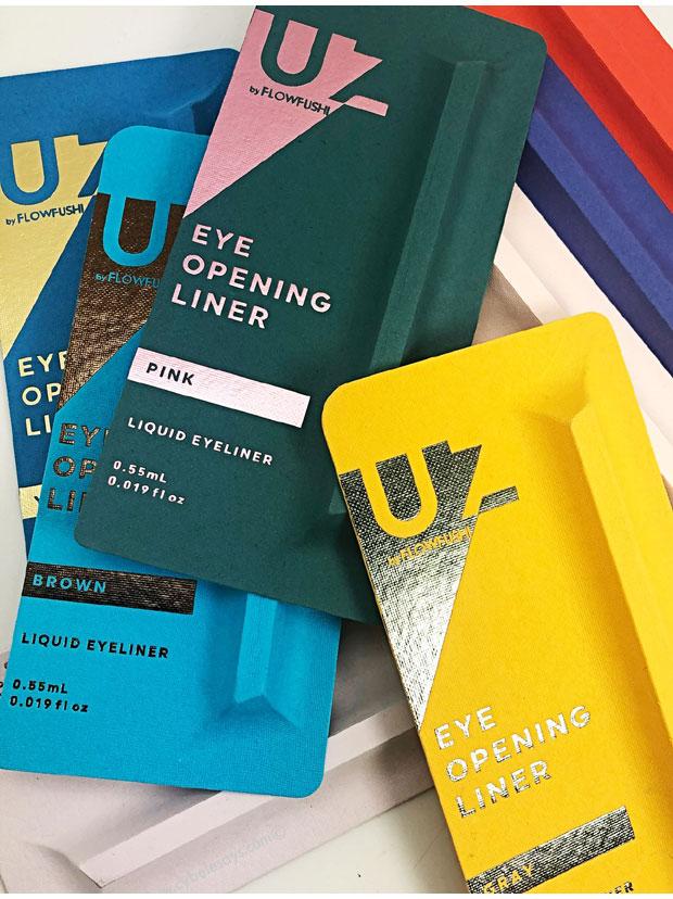 UZ-all-Eye-Opening-Liners